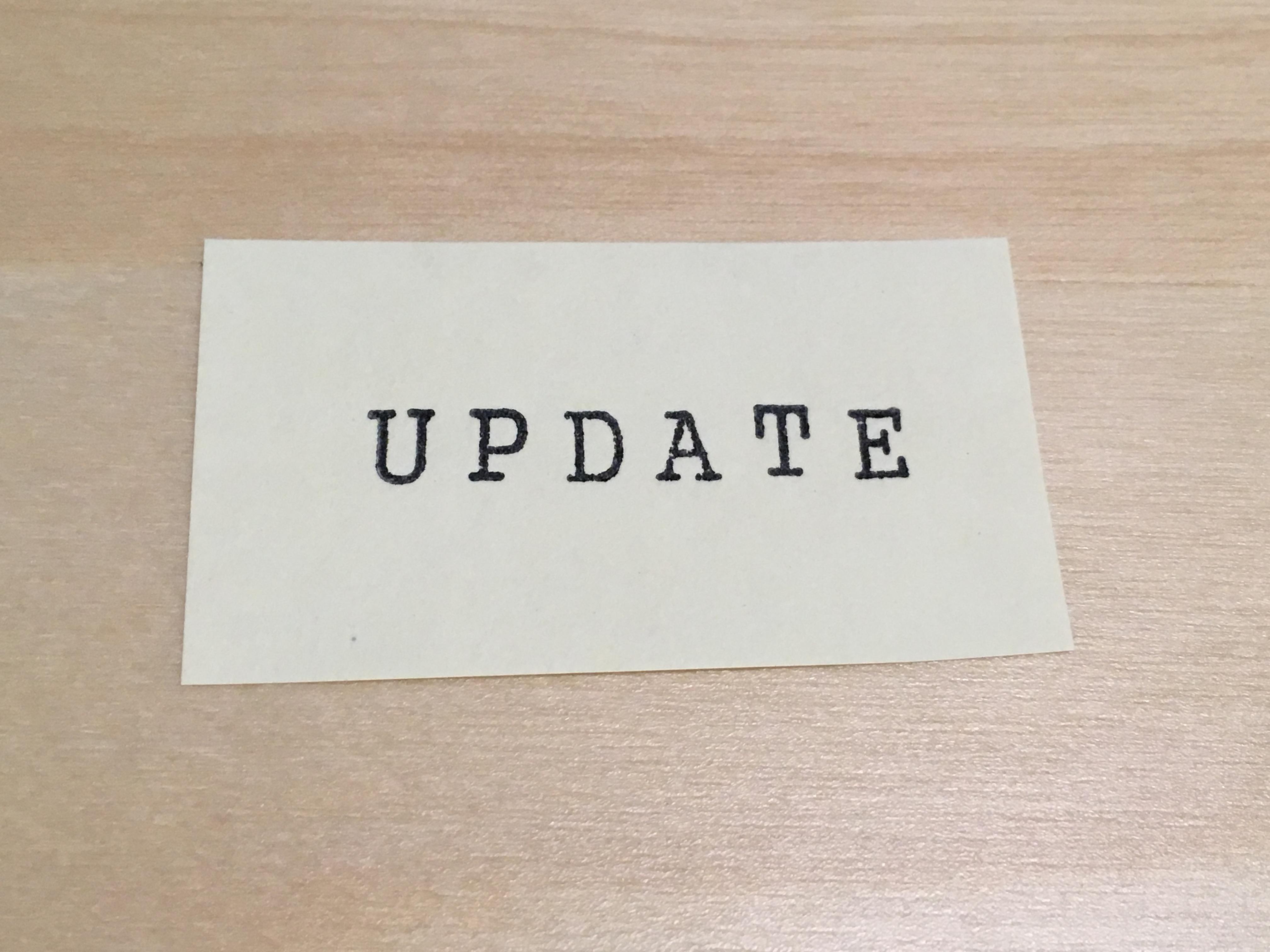 初めてのブログ記事修正のポイントをわかりやすく解説!