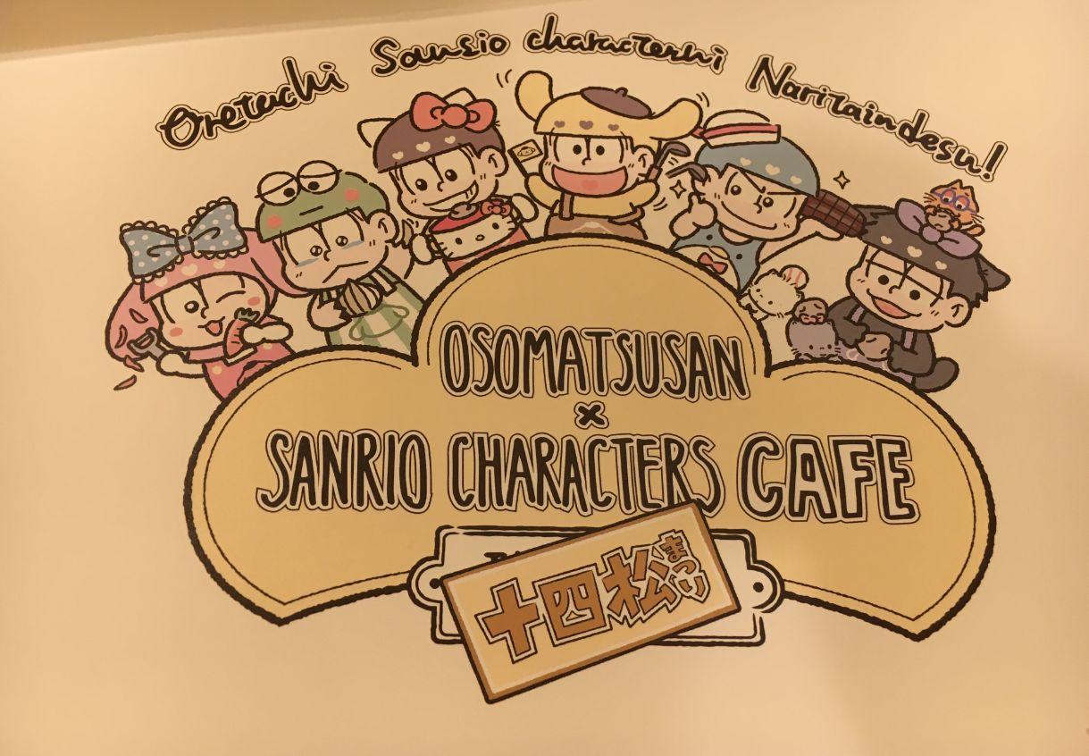 サポート生と大阪、梅田のポムポムプリンカフェに行ってきた。
